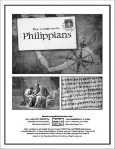 Manuscript Cover, Philippians